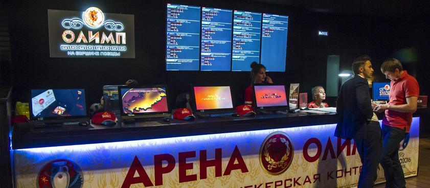 Лучшие букмекерские конторы в Казахстане