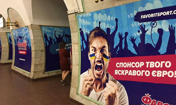 Лучшие букмекерские конторы в Украине