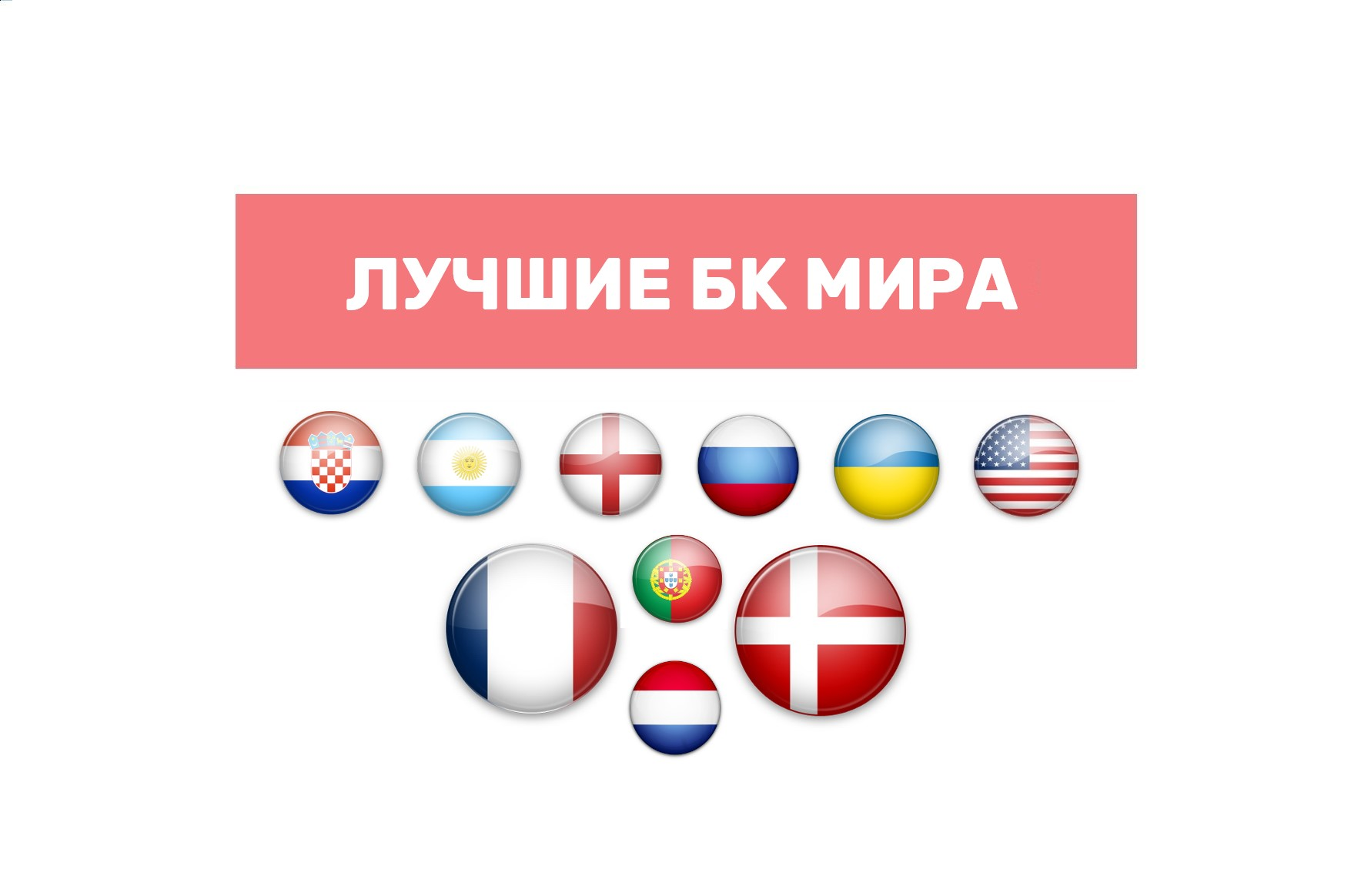 Самые лучшие букмекерские конторы мире [PUNIQRANDLINE-(au-dating-names.txt) 23